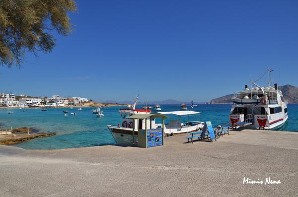 Port - Pano Koufonissi