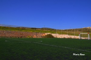 8-a-side Football field - Koufonissia