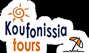 Koufonissia Tours