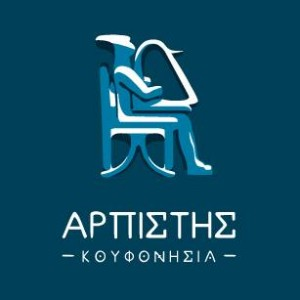 Arpistis Logo