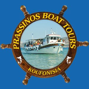 Logo Prassinos Boat Tours