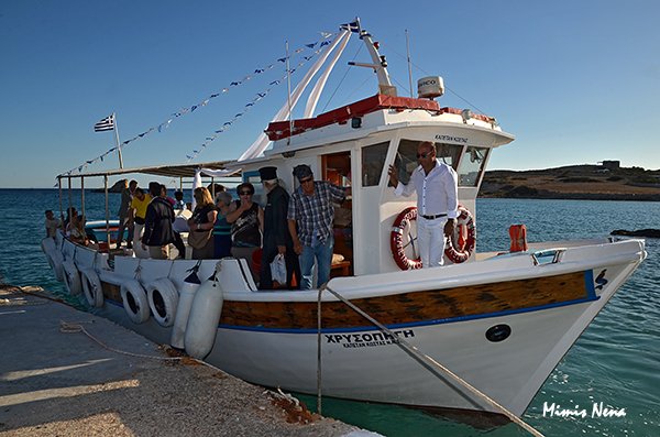 Prassinos Boat Tours Photo