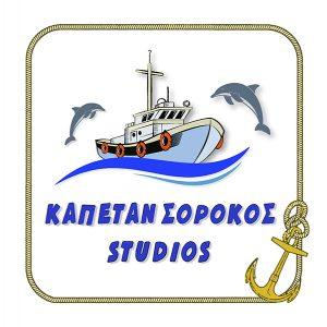 KapetanSorokos Logo